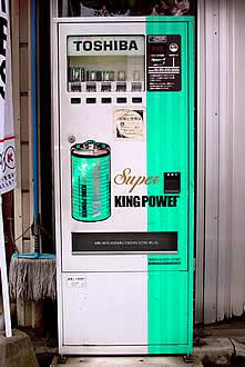 ���������� ����������������� king power 81digitalsky
