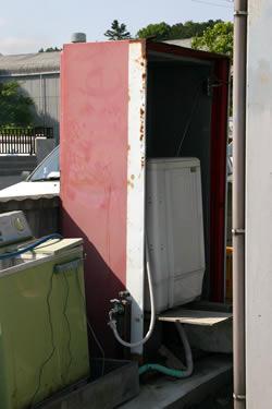 自販機イン洗濯機